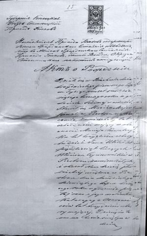 The 2nd Marriage of Tomasz Leszczynski