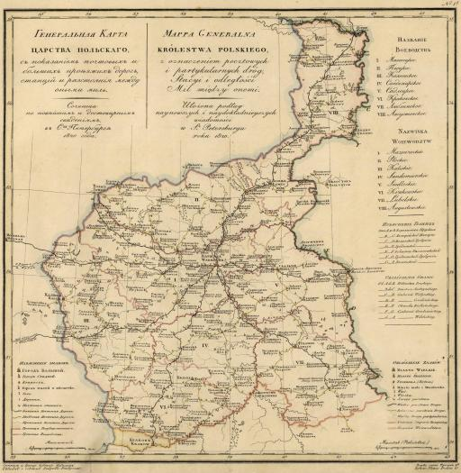 1820 Russian/Polish Map of Kingdom of Poland (aka Congress Poland)
