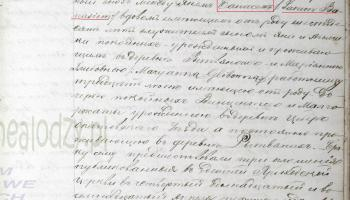 Family History Library – Teaches Russian Handwriting Classes