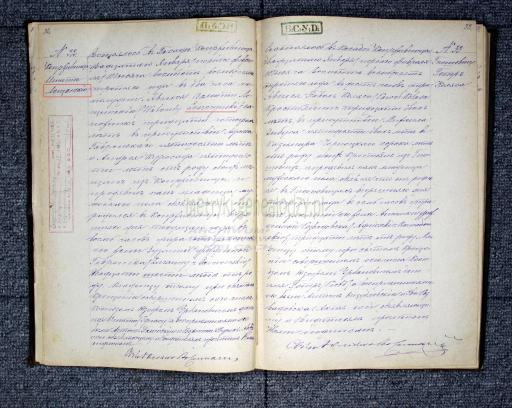 IgnacyLeszczynski_1883Birth_WalentyZuzanna_32