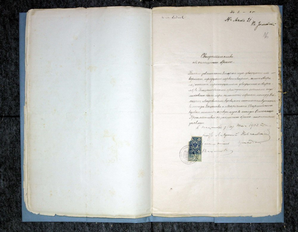 1902OlesnicaAlegata_Marr_LudwikEliasz_MaryannaWirzbocka