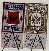 twoStamps_1880A_small