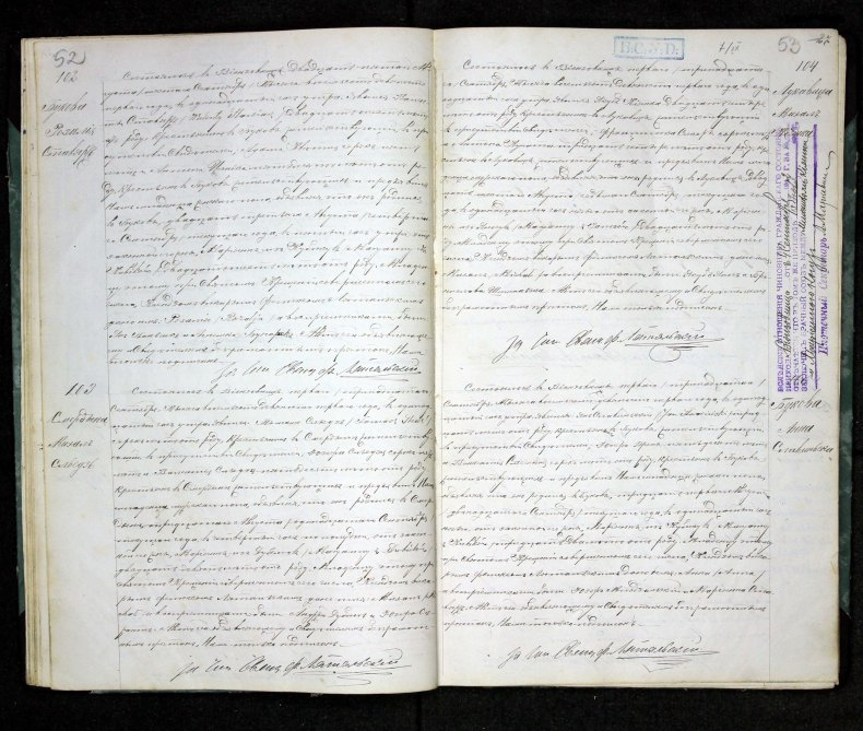 18910912 Birth 105 Wiazownica parish Anna Slawinski
