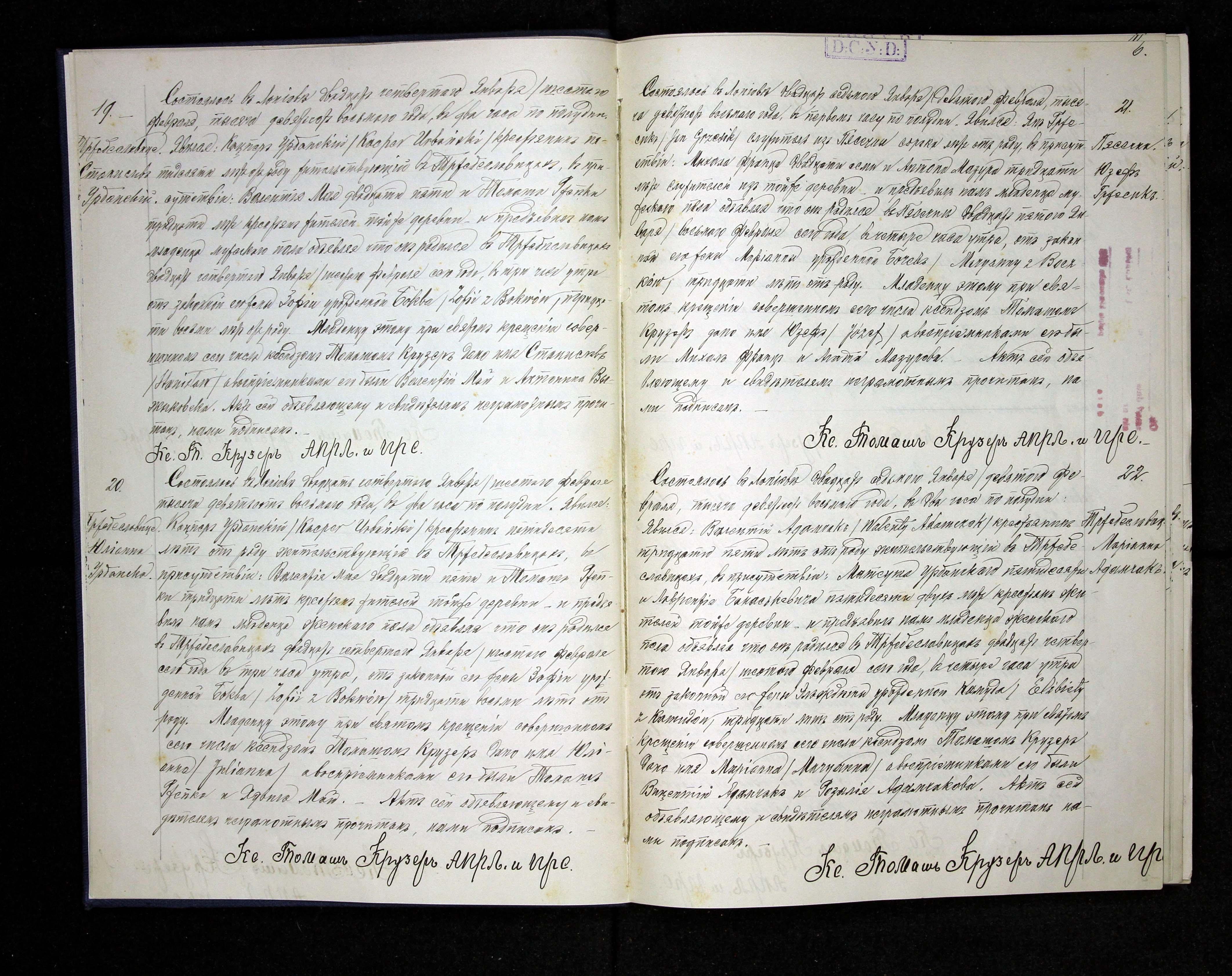1908_Birth22_MaryannaAdamczak_dau_WalentyElzbieta