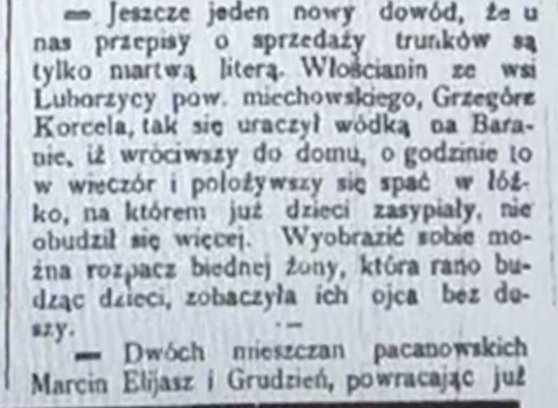Marcin Elijasz & Grudzien Pacanow townsmen